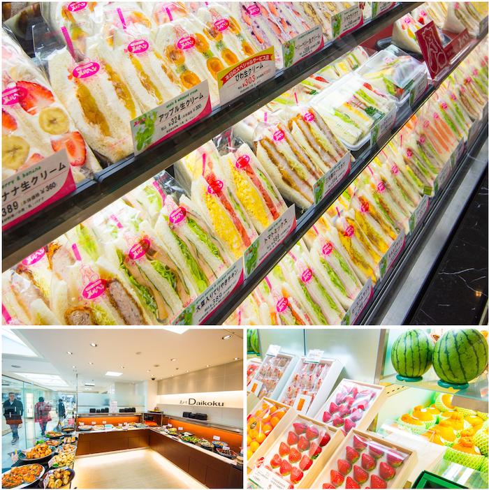 Tokyo Department Store Grocery