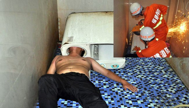 Chinese Guy Gets Head Stuck Inside The Washing Machine While Trying To Fix It