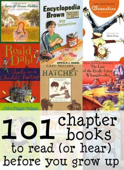 best books for elementary kids