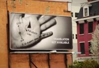 Detail-Billboard