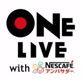 201610onelive