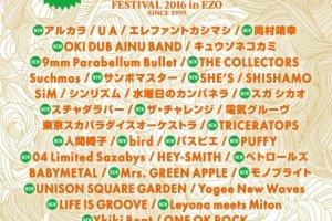 201608risingsunrockfestival-002
