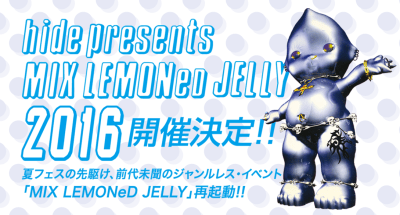 hide presents MIX LEMONeD JELLY 2016