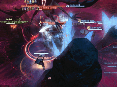 FFXIV-Guild-Dzemael-Darkhold-all-seeing-eye-fight