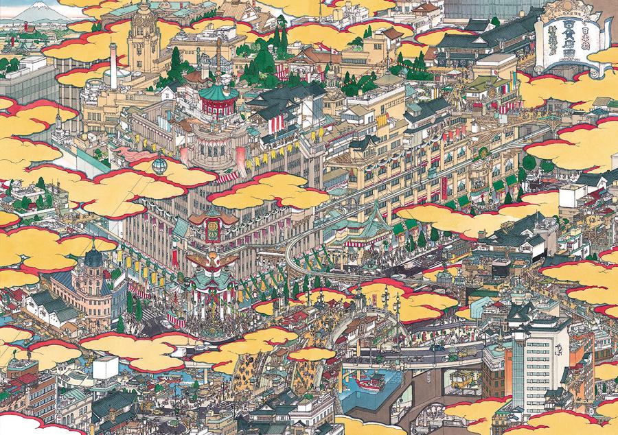 AkiraYamaguchi02