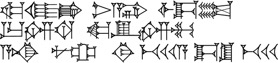 Sumerian conclusion
