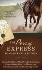the-pony-express-collection