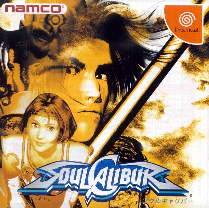 Fighting Wallpaper Hd Soul Calibur Dreamcast Tfg Review