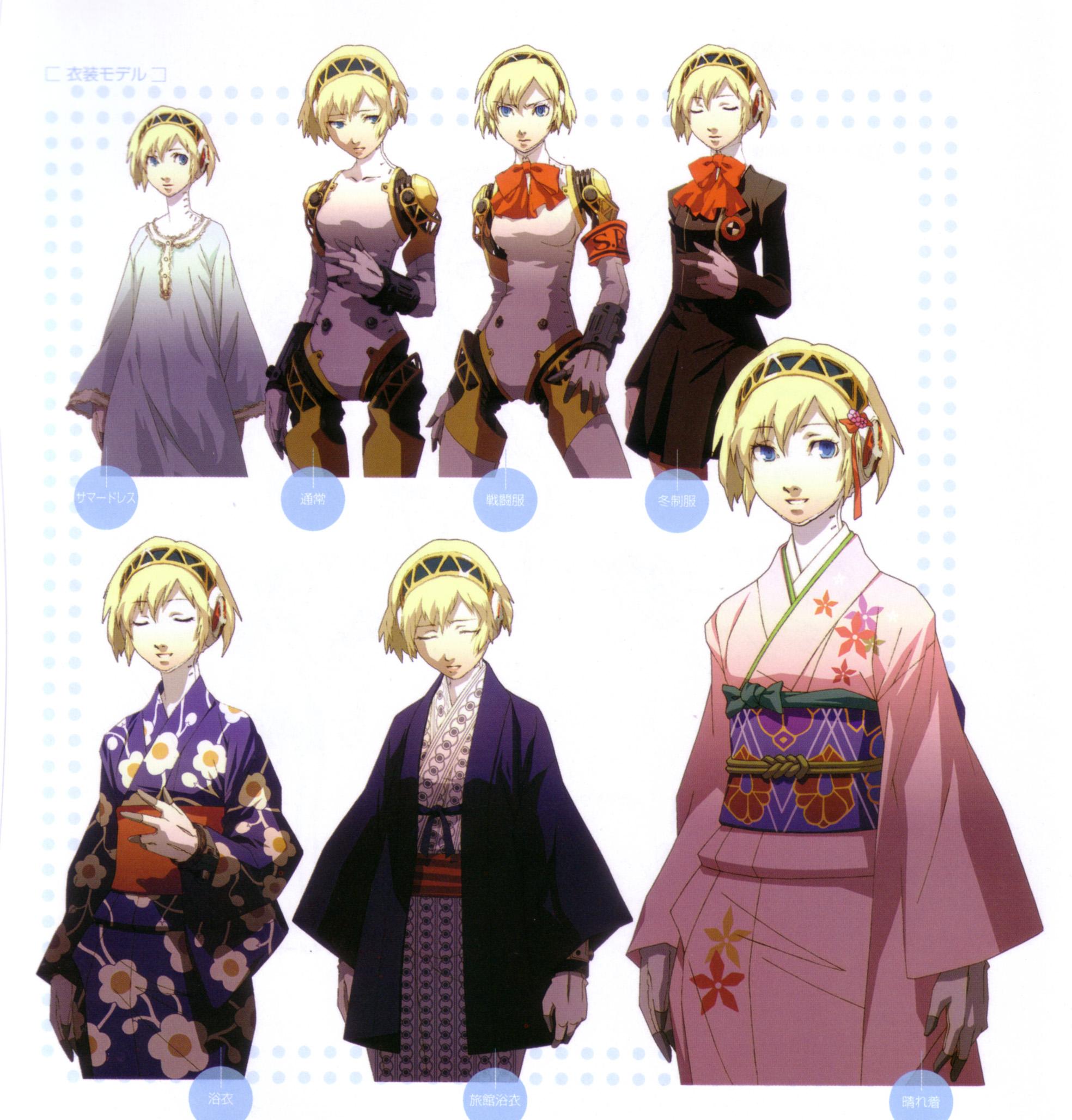 Lewd Anime Girls Wallpaper Aigis Persona 4 Arena