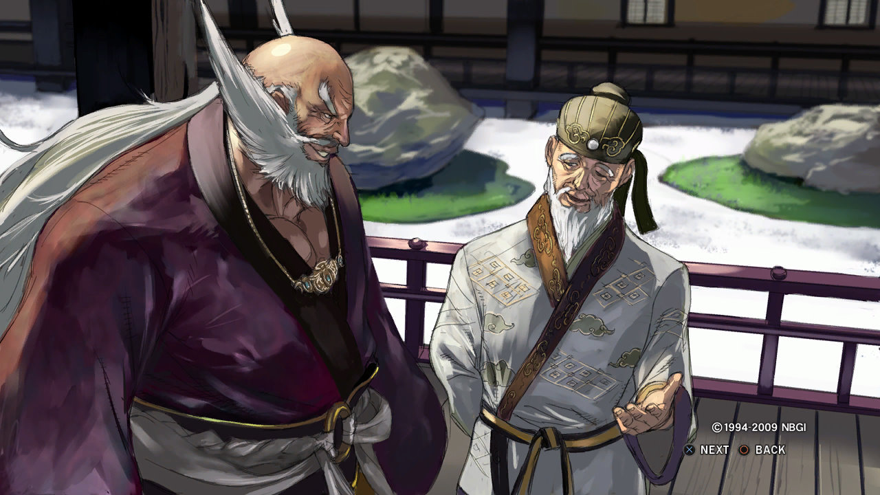 3d Game Wallpaper Wang Jinrei Tekken