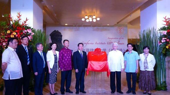 Confucius Institute of UP Diliman