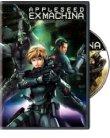 Appleseed Ex Machina online subtitrat romana full HD 720p .