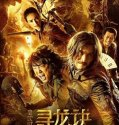 Mojin The Lost Legend 2015 online subtitrat romana full HD