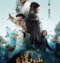 Monk Comes Down the Mountain 2015 online subtitrat