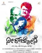 Sunny Leone S Sesamma Song From DK Prem Chaitra