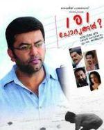 Chodyangal Malayalam Movie Chodyangal Movie Review Wiki