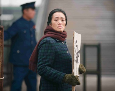 MOVIE REVIEW: Coming Home (2014)
