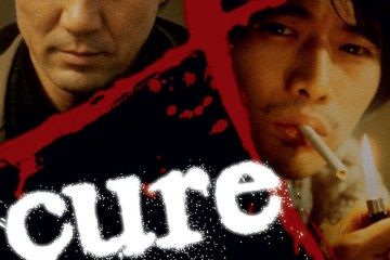 """Poster for the movie """"Cure"""""""