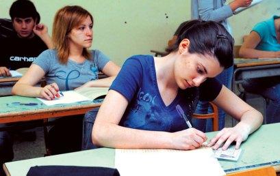Τα εξεταζόμενα μαθήματα στις πανελλαδικές 2016-17