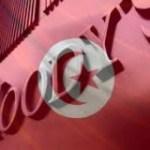 Tunisie: l'oeil de Moody's sur les banques en difficulté