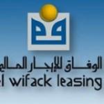 Tunisie: El Wifak Leasing veut se transformer en banque islamique