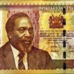 Une bourse kényane trop élitiste : vers un clash avec l'autorité de régulation financière ?