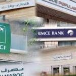 Maroc: un secteur bancaire en oligopole (rapport)