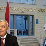 Tunisie: la STB va augmenter 10 fois son résultat net en cinq ans