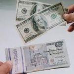 Egypte: La Banque centrale déprécie la livre face au dollar