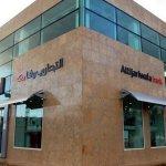 Attijariwafa Bank sollicite le marché