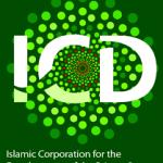 La Société islamique pour le développement du secteur privé (ICD) soutient l'émission par la Côte d'Ivoire du plus important sukuk souverain de l'Afrique de l'Ouest