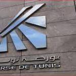 Bourse: la Tunisie, championne de la zone MENA en janvier 2016