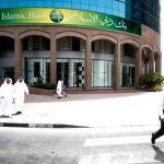 Kenya : Dubaï Islamic Bank démarre ses activités avant fin 2016