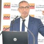 Attijariwafa Bank lance la première plateforme dédiée