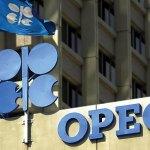 Le Gabon retrouve l'OPEP 20 ans après