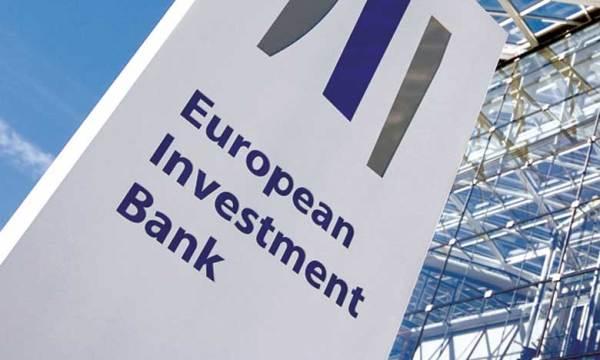 financement-international