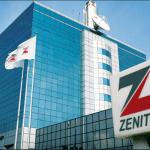 Nigeria: 5 grandes banques touchées par le ralentissement de l'économie