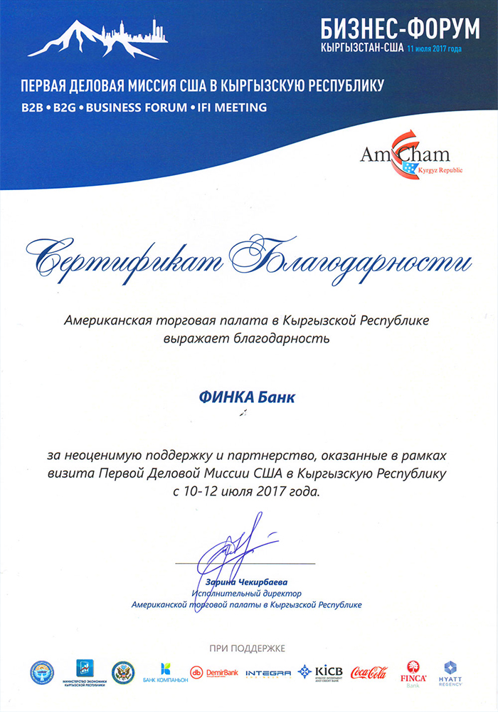 FINCA Bank received a certificate of gratitude from the American