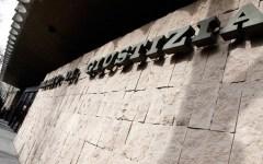 Arezzo, Banca Etruria: sono tre le inchieste aperte dalla procura