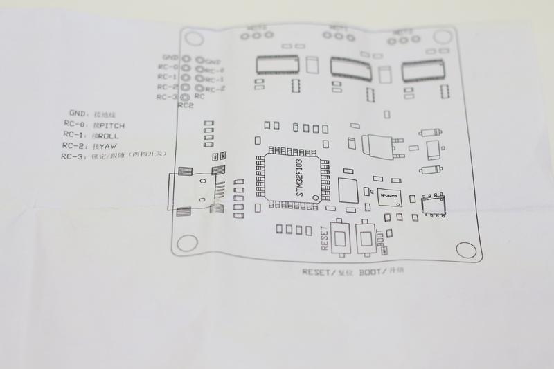 dji naza gps wiring diagram