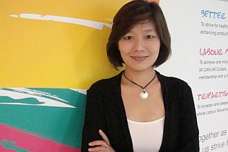 Cham Hui Fong