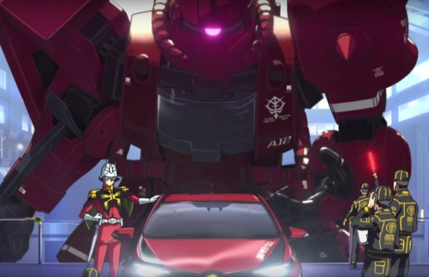 Japanese Anime Gundam Commercial For Toyota