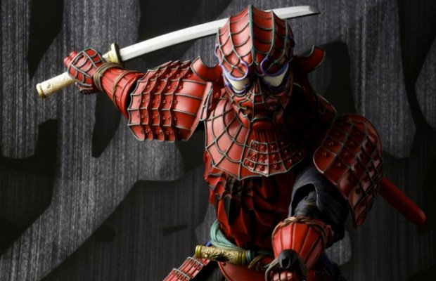 Bandai's Samurai Spider-Man