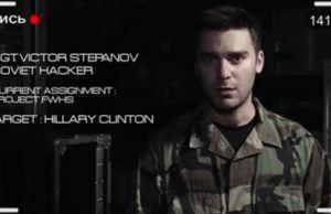 Hacking Hillary Clinton