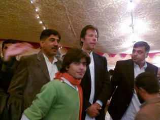 Imran Khan in Wapda Town Phase-I Multan