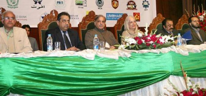 PUF 2011 - Inauguration Ceremony (Shahbaz Zakia, & Rana Sanaullah