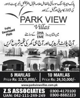 Park View Villas Lahore - 5 & 10 Marlas Plots for Sale