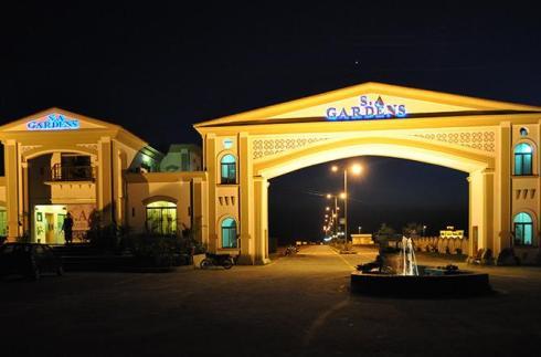 SA Gardens Lahore (Main Entry Gate))