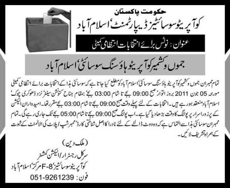 Jammu and Kashmir Cooperative Housing Society Islamabad Elections on June 5, 2011