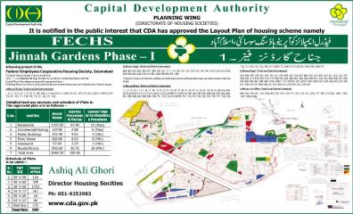 CDA Approved Layout Plan of FECHS Jinnah Gardens Phase 1 Islamabad